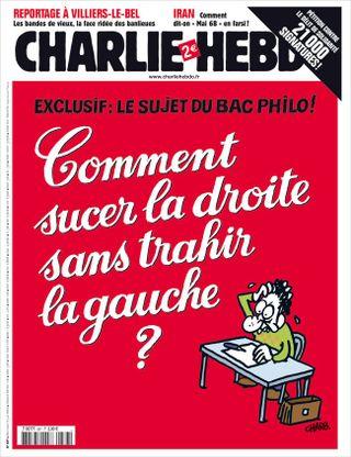 Charlie-philo-2009