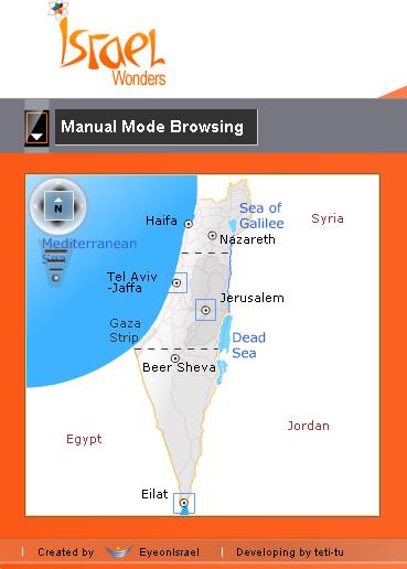 Israel-Tourisme2010