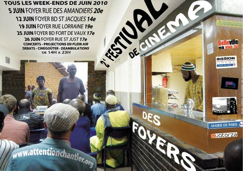 Festival-de-Cinéma-des-Foyers