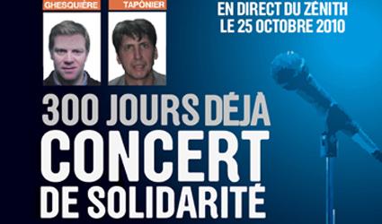 300jours-affiche