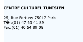 Tunisie-centreculturel17