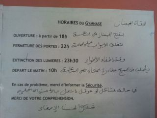 P11_Fontaineauroi-horaires
