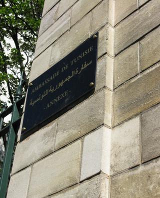 B36-plaque