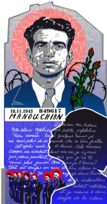 Manouchian-fresquemaquette