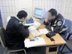 Policesticparisien